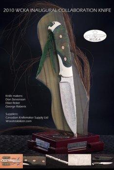 COLLABORATION-KNIFE-2010-023.jpg
